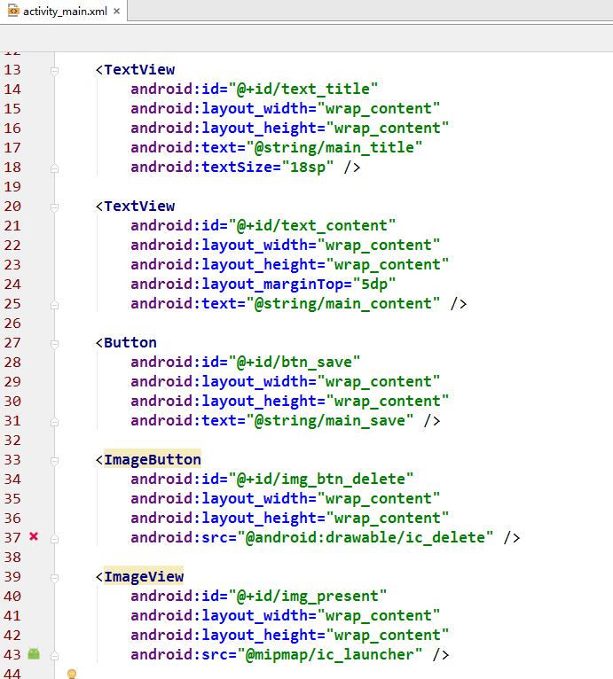 Android代码规范基础